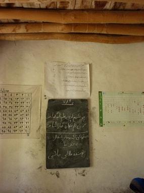 Das Alphabetisierungsprogramm, je eine Klasse pro Dorf, also 4 Klassen insgesamt.  Die Mädchen kamen 2 Stunden am Tag, 6 Tage der Woche, 3 Jahre lang