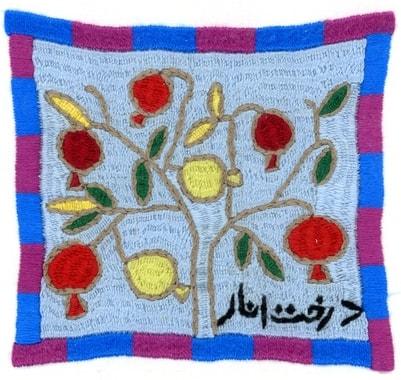 Stickerei von Ikhlima