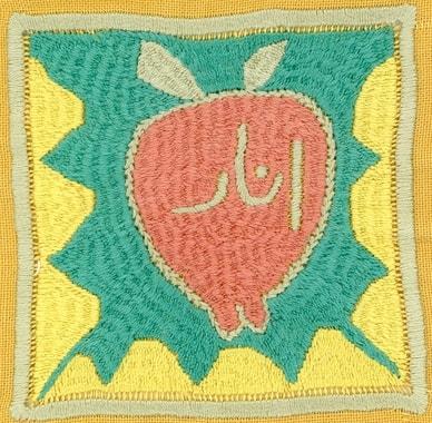 Stickerei von Shabana