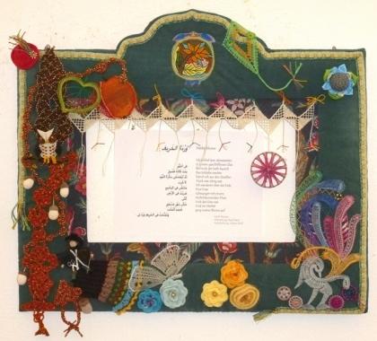 Rahmen oder nichts im Rahmen oder Granatapfel im Rahmen Gemeinschaftsprojekt um Monika Hoede