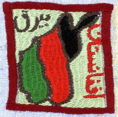 "Made by Mitra; in red: ""Afghanistan"", in black: ""flag"""