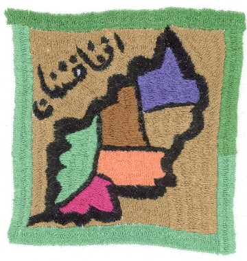 "Made by Marian; ""Afghanistan"""