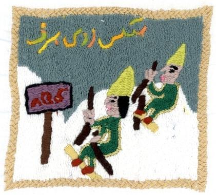 Stickerei von Mahjan